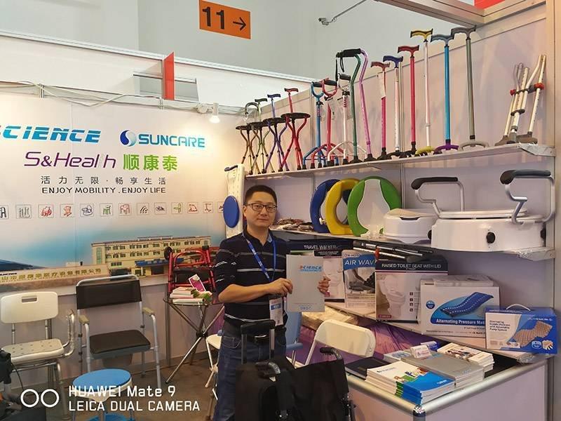 2017 CMEF kunming fair
