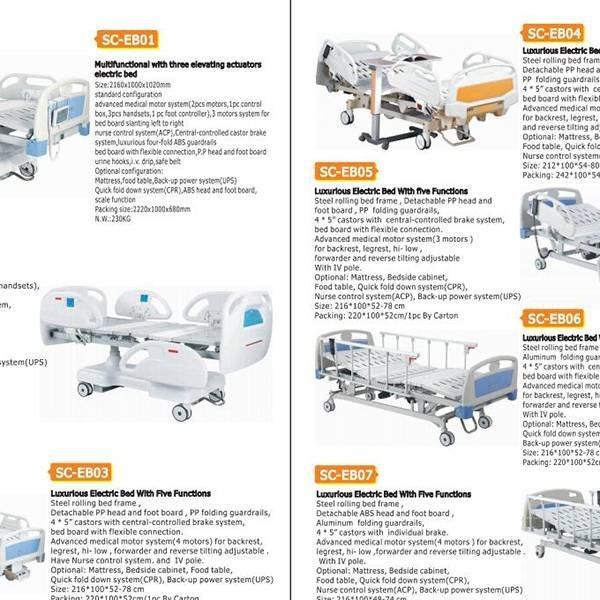 Science Medical Catalogue PDF -4
