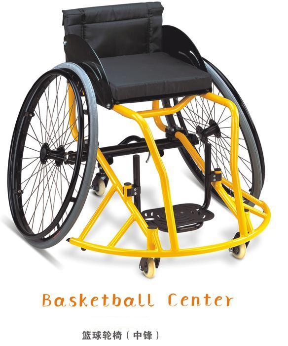 Sports Wheelchair Basketball Center High Quality SC-SPW09