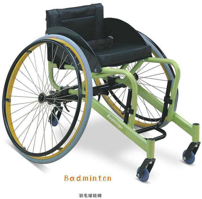 Sports wheelchair Badminton Wheelchair  SC-SPW11