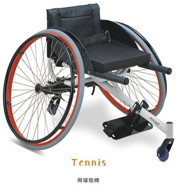 Sports wheelchair Tennis Wheelchair  SC-SPW12