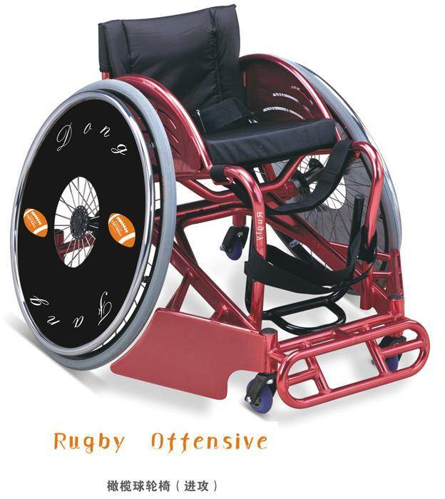 Sports wheelchair Rugby offensive Wheelchair  SC-SPW14