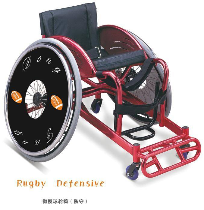 Sports wheelchair Rugby defensive Wheelchair  SC-SPW15