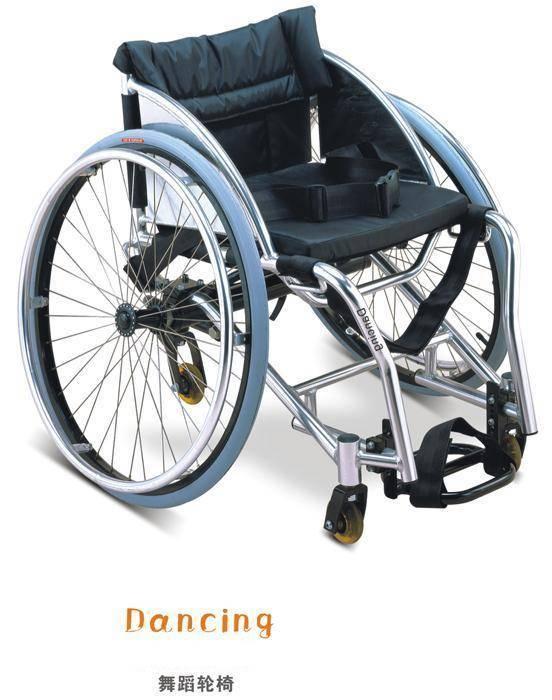 Sports wheelchair Dancing Wheelchair  SC-SPW16