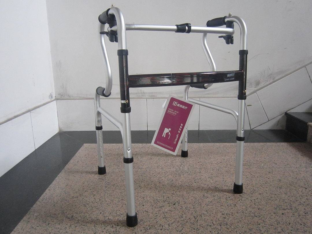 Folding  Rollator Aluminum Health Care walkers